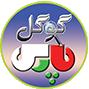 گوگل پارس بانک اطلاعات مشاغل